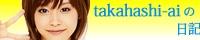 takahashi007