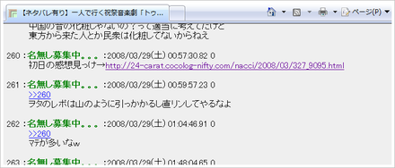 Nacci00274_3
