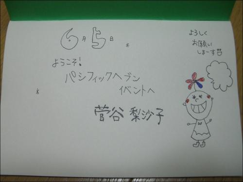 Risako00405