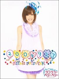 Berryz00317