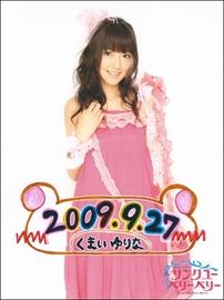 Berryz00318