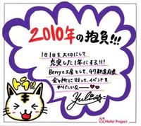 100204_kumai