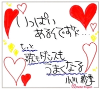 100204_ogawa_2