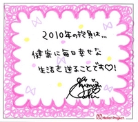 100204_shimizu