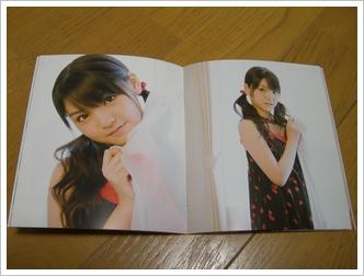 Musume00023