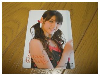 Musume00025