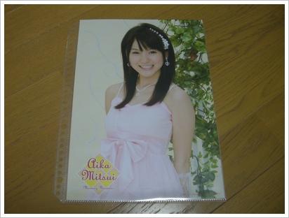 Musume00041