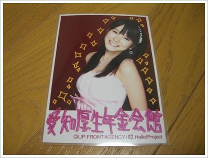 Musume00045