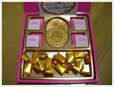 Koharu00202