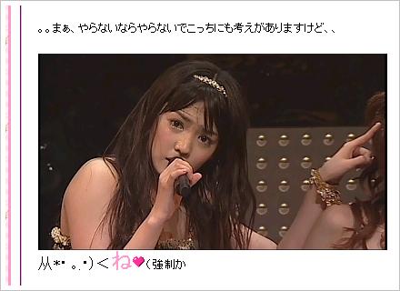 Musume0802192