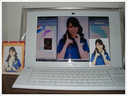 Risako00126