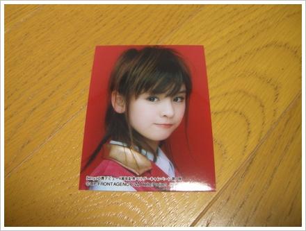 Risako00149