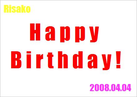 Risako00169