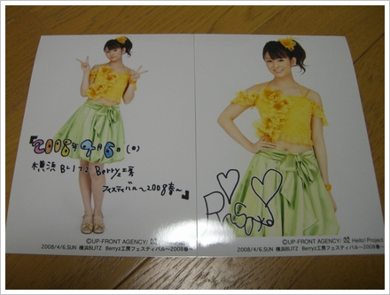 Risako00177
