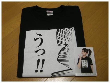 Risako00179