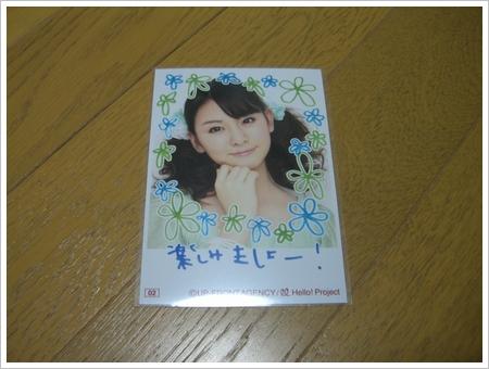 Risako00242