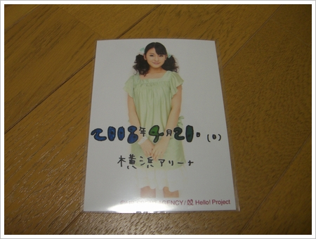 Risako00243