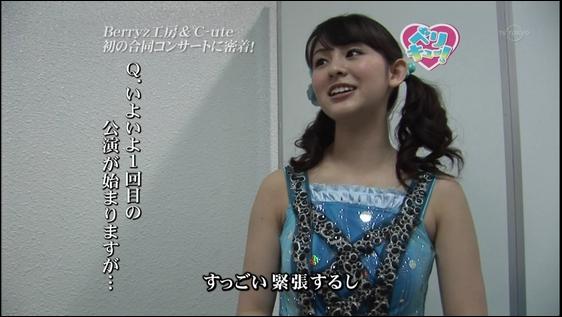 Risako00314
