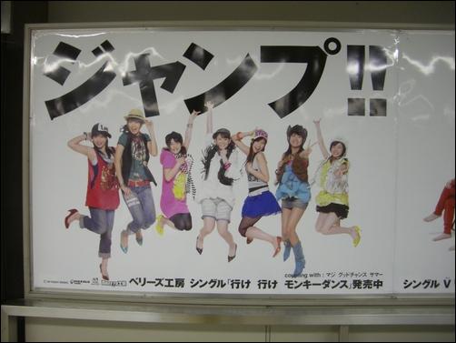 Risako00334