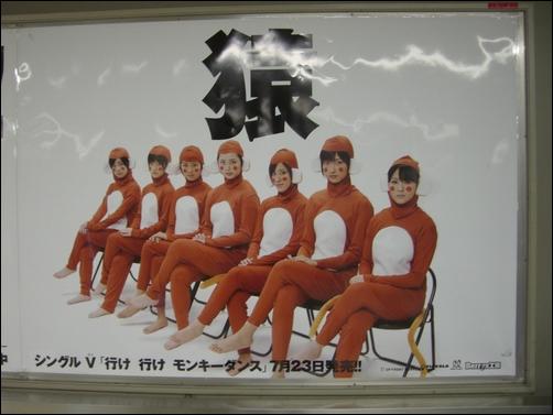 Risako00335