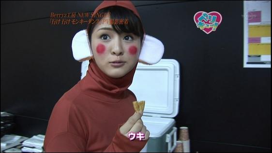 Risako00340