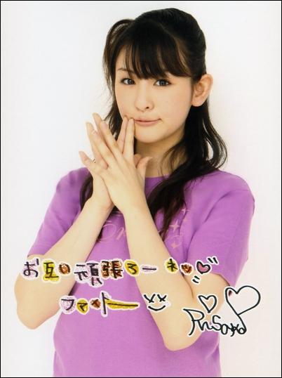 Risako00344