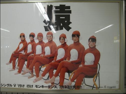 Risako00346