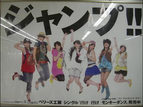 Risako00348