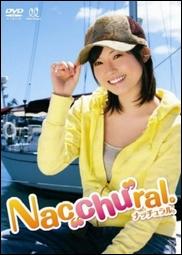 Nacci00329