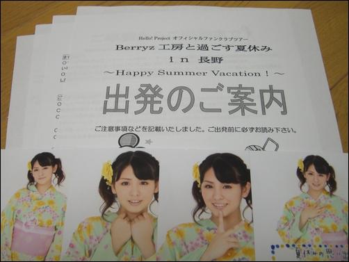 Risako00369