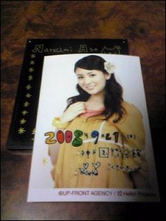 Risako00413