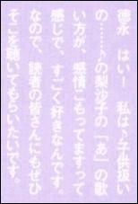 Risako00417