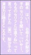 Risako00418