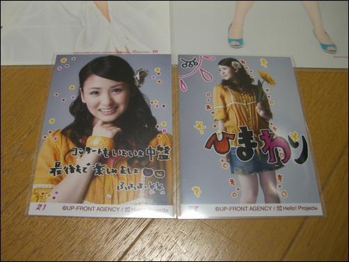 Risako00421