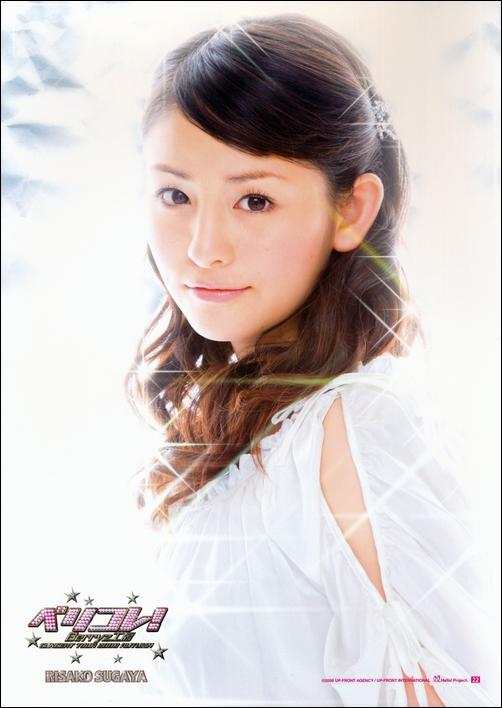 Risako00443