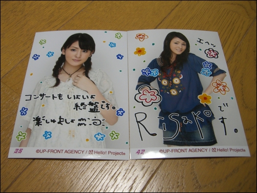 Risako00453