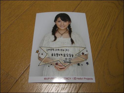 Risako00454