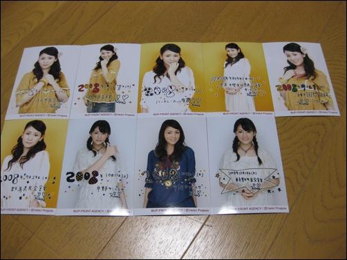 Risako00455