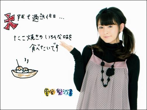 Risako00498