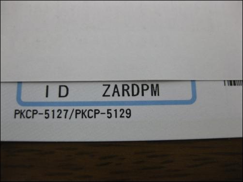 Etc00128