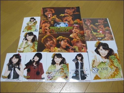 Risako00522