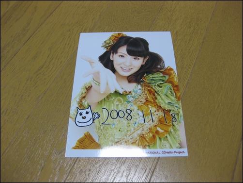 Risako00524
