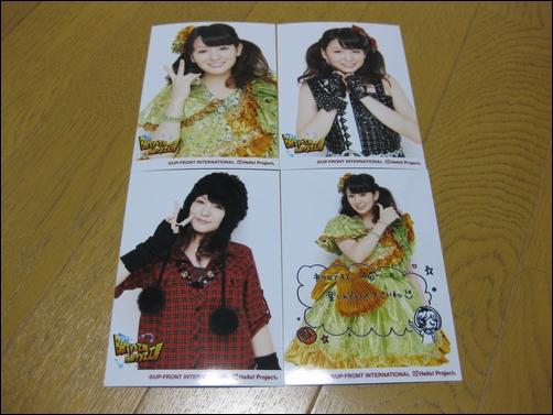 Risako00525