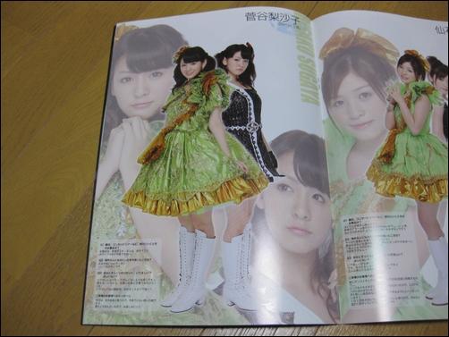 Risako00527