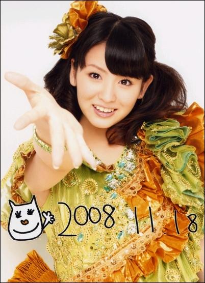 Risako00532