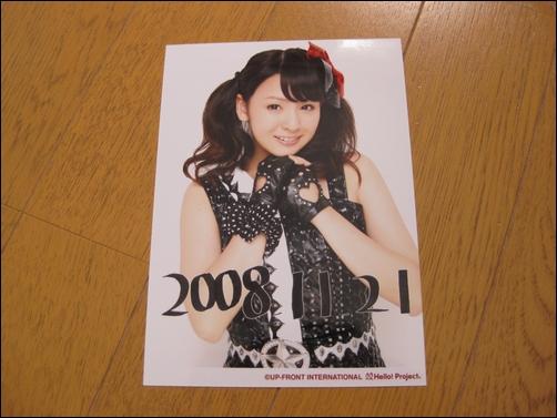 Risako00533