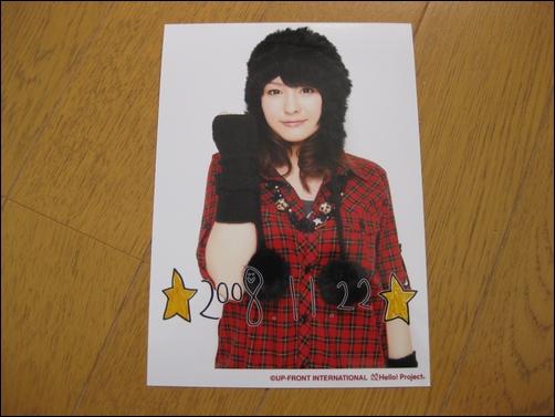 Risako00535