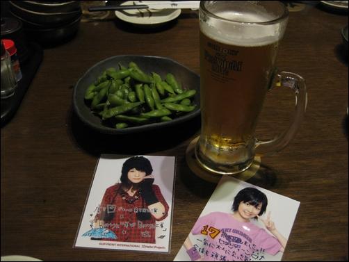 Risako00537