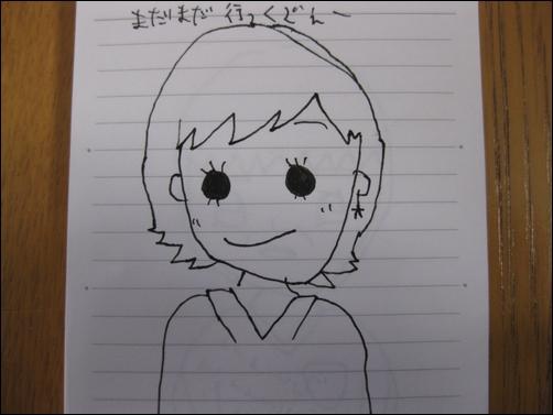 Risako00540