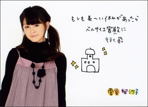 Risako00542